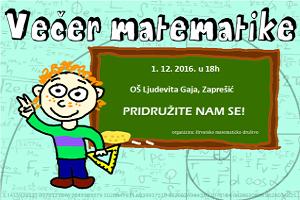 Večer matematike 2016.